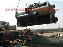 大件设备搬运人工起重吊装
