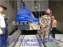 北京设备搬运数控机床搬运