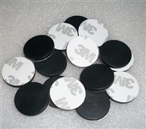 JTRFID2203 NTAG213抗金属标签144BIT存储NFC标签ISO14443A协议NFC设备管理标签