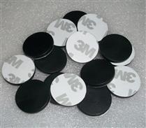 JTRFID2203 TK4100抗金属标签125KHZ低频ID设备管理标签