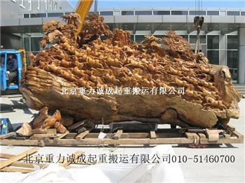 砚台搬运 艺术品吊装 大石头装卸搬运