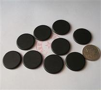 pc蛋蛋人工计划2803 RFID耐高温电子标签RFID洗衣标签