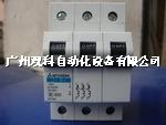 三菱 小型断路器 BH-D6 4P 50A C型   空气断路器
