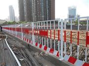 建筑工地临边栏杆
