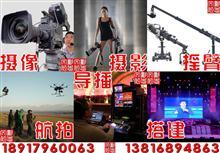 上海高清摇臂摄像摇臂租赁