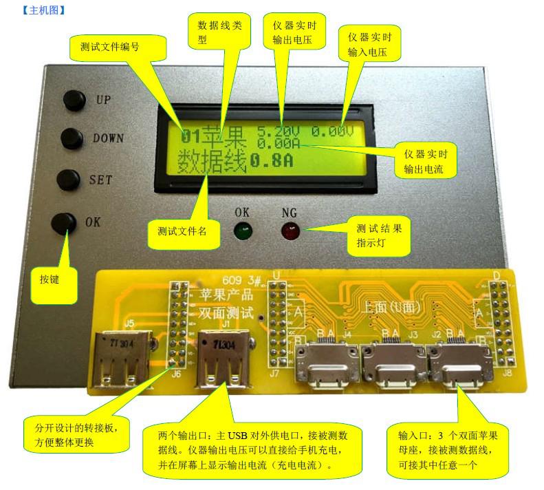 iphone5 充电识别电阻