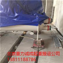 冷水机搬运吊装地下室机房设备就位搬运