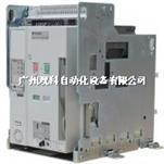 三菱 空气断路器 AE6300-SW 4P 3150-6300A D/O MOTOR (UVT)抽出式