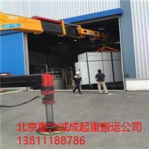 通州马驹桥区域提供设备搬迁工厂设备吊运
