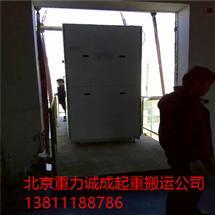 通州联动U谷设备搬运机器设备就位卸车