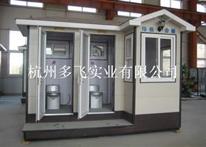 微水冲节水型生态环保厕所
