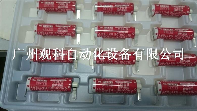 三菱FX2N PLC 锂电池(MAXELL ER6C) 带插头 F2-40BL