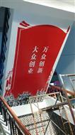 深圳兴达公司墙绘壁画