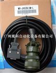 QD75D与MR-J3/MR-J4 2轴通讯线:FA-CBLQ75M2J3