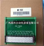 MR-TB50(三菱伺服中继端子排 50点 MR-JE MR-J4 MR-J3通用