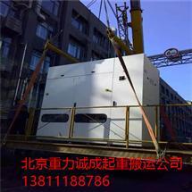 电力通信设备搬运吊卸人力操作机械化施工