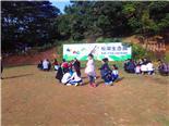 光明小学六年级松山湖农家乐游玩
