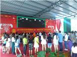深圳企业年会策划_周边公司开年会场地推荐-松湖生态园年会场地