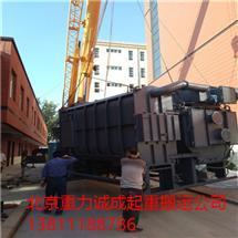 吊装公司承接锅炉设备吊装,燃气锅炉吊装,北京锅炉吊装公司