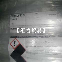 异丙苯磺酸钠SC93/SCS-93