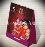 广州台历印刷