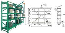 福永重型抽屉式模具架 西乡重型模具架 松岗中型模具架