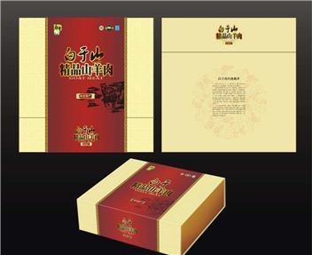 广州包装印刷