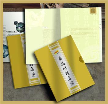 广州画册印刷厂