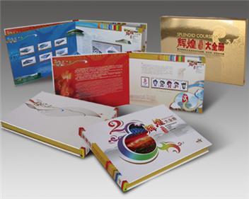 广州印刷厂