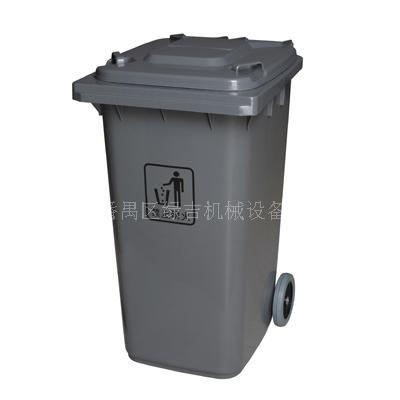 100l加强型垃圾桶_广州绿捷机械设备有限公司