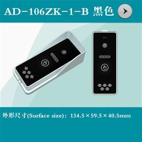 AD-106ZK-1-B黑色