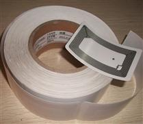 JTRFID8654002 ISO15693协议NXP ICODE SLI-X芯片RFID不干胶标签13.56MHZ高频RFID电子标签