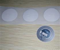 JTRFID25002  ISO15693协议NXP ICODE SLI-X不干胶电子标签RFID纸制标签