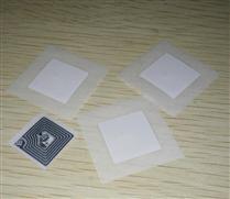 JTRFID1818002 ISO14443A协议MIFARE1S50不干胶电子标签M1纸制标签