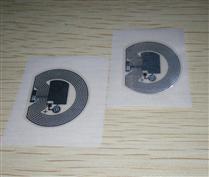 JTRFID2925002 Mifare1S50电子标签13.56MHZ高频ISO14443A协议IC纸制标签M1不干胶电子标签