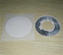 JTRFID38002 ISO15693协议NXP ICODE SLI-X不干胶标签RFID纸制标签