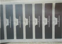 JTRFID9654 UHF超高频ISO18000-6C不干胶电子标签