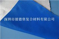 藍色單面硅膠布|雙面硅鈦防火布