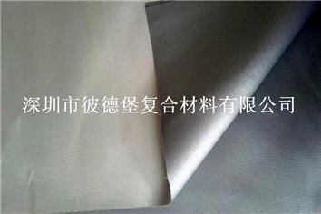 灰色單面硅膠布|硅鈦防火布