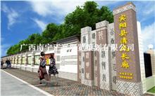 文化長廊展示