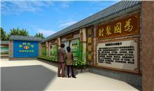 賓陽黎塘地稅文化長廊