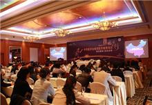 中華醫學會繼續醫學項目