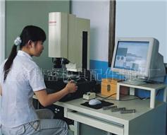 硬度測量儀