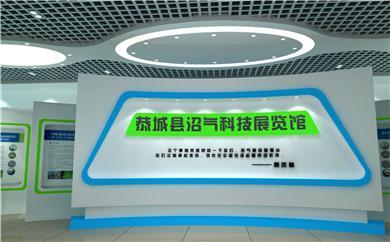 桂林恭城沼氣展廳