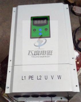 15-20-25KW电磁加热器
