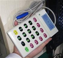 JT706系列密码键盘多功能ID读卡器125khz低频ID卡查询机