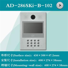 AD-286SKi-B-102   10寸