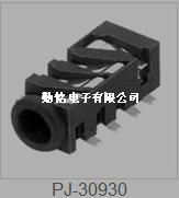 PJ-30930耳机插座