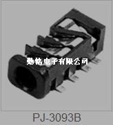 PJ-3093B耳机插座