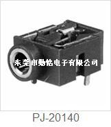 耳机插座PJ-20140